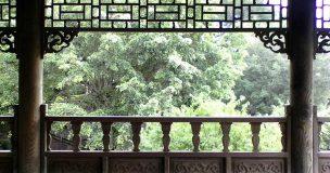 中国の城から眺める景色